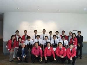 JAL pilot training facility in Napa, CA